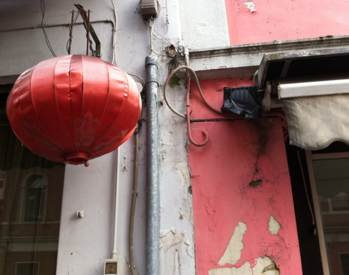red Chinese restaurant lantern
